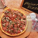 Aporte nutricional de la Polenta
